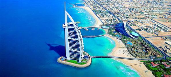 Hotele Last Minute Dubaj